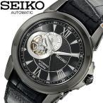 セイコー SEIKO 腕時計 メンズ 自動巻き