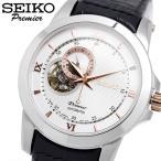 ショッピング自動巻き SEIKO Premier セイコー プルミエ 腕時計 メンズ 自動巻き 日本製 10気圧防水 オープンハート スケルトン ステンレス レザーベルト 24時間計  SSA322J1