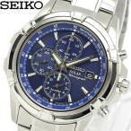 セイコー SEIKO 腕時計 海外モデル ソーラー アラーム クロノグラフ メンズ SSC141P1