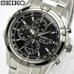 エントリーでP10倍 セイコー SEIKO 腕時計 海外モデル ソーラー アラーム クロノグラフ メンズ SSC147P1
