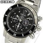 SEIKO セイコー 逆輸入 ソーラー クロノグラフ メンズ 腕時計 人気 ブランド ブラック SSC245P1