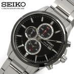 SEIKO セイコー ソーラー 腕時計 メンズ クロノグラフ SSC255P1