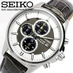 SEIKO セイコー ソーラー 腕時計 メンズ クロノグラフ レザー SSC259P1