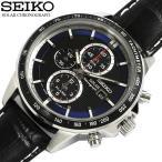エントリーでP5倍 SEIKO セイコー 腕時計 ウォッチ メンズ ソーラー 10気圧防水 クロノグラフ 日本製ムーヴメント japan movement デイトカレンダー ssc437p1