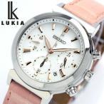 SEIKO セイコー LUKIA ルキア ソーラー 腕時計 レディース SSVS007 ウォッチ Lady's レディス