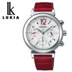 SEIKO セイコー LUKIA ルキア ソーラー 腕時計 綾瀬はるか着用モデル レディース 送料無料