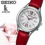 ≪クオカード付き≫ SEIKO LUKIA セイコー ルキア ソーラー電波 腕時計 レディース ワールドタイム 10気圧防水 本革レザー クロコダイル レッド SSVV013