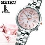 ≪クオカード付き≫ SEIKO LUKIA セイコー ルキア ソーラー電波 腕時計 レディース ワールドタイム カレンダー 10気圧防水 メタル ピンク SSVV017