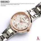 SEIKO セイコー LUKIA ルキア ソーラー電波 腕時計 レディース SSVW068