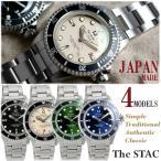 エントリーでP10倍 ザ・スタック The STAC 日本製 ザスタック ダイバーズウォッチ 国産 腕時計 アンティーク クラシック メンズ