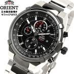 ORIENTO オリエント 腕時計 ウォッチ メンズ クオーツ 10気圧防水 クロノグラフ スモールセコンド 日本製 made in japan stt0j002b0