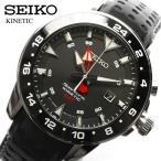 逆輸入 SEIKO セイコー キネティック メンズ 自動巻き 腕時計 SUN015P2 レザー 革ベルト