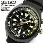 SEIKO PROSPEX セイコー プロスペックス ダイバーズ50周年記念限定モデル キネティック 自動巻き ダイバーズウォッチ 200M防水 腕時計 メンズ SUN045P1
