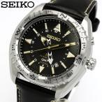 SEIKO セイコー PROSPEX プロスペックス キネティック GMT搭載 100M防水 レザー 革ベルト 腕時計 SUN053P1 ウォッチ メンズ MEN'S