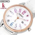 SEIKO LUKIA セイコー ルキア seiko ソーラー クオーツ 腕時計 レディース 10気圧防水 日付カレンダー ステンレス レザーベルト サファイアガラス SUT304J1
