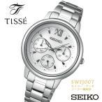 SEIKO TISSE セイコーティセ 腕時計 レディース ソーラー カレンダー 10気圧防水 SWFJ007