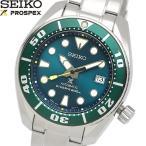 エントリーでP10倍 SEIKO セイコー PROSPEX プロスペックス 自動巻き メンズ 男性用 腕時計 ウォッチ ダイバーズウォッチ 200M防水 szsc004