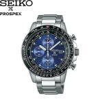 2017年2月28日発売 SEIKO PROSPEX セイコー プロスペックス 腕時計 ウォッチ メンズ オンラインショップ限定モデル ソーラー 10気圧防水 sztr008