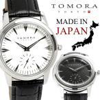 TOMORA トモラ 腕時計 メンズ t-1602-ss