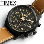 タイメックス timex クロノグラフ 腕時計 メンズ ミリタリー 革ベルト