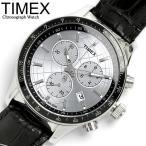 タイメックス TIMEX クロノグラフ