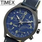 【TIMEX タイメックス】 腕時計 インテリジェント クオーツ フライバック クロノグラフ メンズ 本革レザー 100m防水 T2P380
