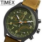 【TIMEX タイメックス】 腕時計 インテリジェント クオーツ フライバック クロノグラフ メンズ 本革レザー 100m防水 T2P381