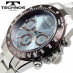 エントリーでP10倍 テクノス TECHNOSン メンズ 腕時計 クオーツ 10気圧防水 クロノグラフ t4251ai