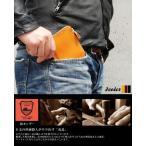 エントリーでP10倍 国産 栃木レザー  財布 L型 ショートウォレット メンズ 天然素材 本革 小銭入れ 日本製 TDSG-1002
