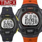 エントリーでP5倍 TIMEX Ironman タイメックス アイア