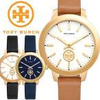 TORY BURCE トリーバーチ 腕時計 ウォッチ レディース
