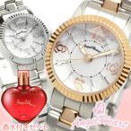 Angel Heart エンジェルハート 腕時計 レディース 香水セット ラウンド カットガラス 10周年記念モデル オード トワレ 50ml TR19