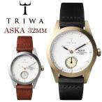 TRIWA トリワ ASKA アスカ 腕時計 ウォッチ レディース 女性用 クオーツ 10気圧防水 スモールセコンド tw-akst1
