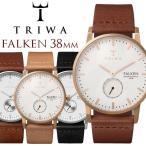 TRIWA/トリワ FALKEN ファルコン 腕時計 38mm メンズ レディース ユニセックス クオーツ ステンレス TARNSJO社 レザーベルト ミネラルクリスタルガラス TW-FAST
