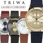 TRIWA/トリワ LANSEN CHRONO 腕時計 クロノグラフ メンズ レディース ユニセックス ステンレスケース オーガニックレザー クオーツ 10気圧防水 TW-LCST