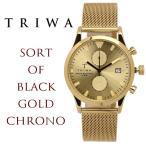 TRIWA/トリワ SORT OF BLACK 腕時計 クロノグラフ ユニセックス ステンレス 付け替え 黒レザー セット クオーツ 10気圧防水 TW-LCST109-ME021313