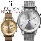 TRIWA/トリワ NEVIL 腕時計 クロノグラフ メンズ レディース ユニセックス クオーツ 10気圧防水 ステンレス ミネラルクリスタルガラス TW-NEST