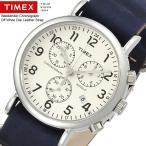 TIMEX タイメックス 腕時計 メンズ ウィークエンダー クロノグラフ 本革レザー TW2P62100 ホワイト×ネイビー
