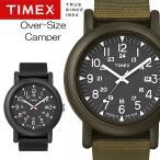 TIMEX Over-Size Camper タイメックス オーバーサイズ キャンパー 腕時計 ウォッチ メンズ 男性用 t2n363 t2n364