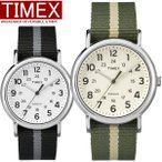 TIMEX タイメックス ウィークエンダー 腕時計 ユニセックス クオーツ 3気圧防水  真鍮 ナイロンストラップ インディグロナイトライト TX-WE02