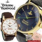 正規ショッパー付き Vivienne Westwood ヴィヴィアンウエストウッド 腕時計 メンズ 革ベルト レザー ブランド 人気 メンズ ウォッチ VV065NVBK VV065RSBR