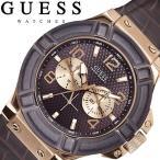 GUESS ゲス 腕時計 メンズ マルチカレンダー 革ベルト ブラウン W0040G3