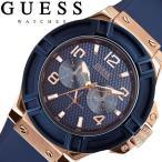 GUESS ゲス 腕時計 メンズ マルチカレンダー ラバーベルト ネイビー W0247G3
