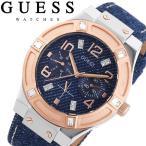 GUESS ゲス 腕時計 レディース マルチカレンダー デニムベルト ジーンズ W0289L1