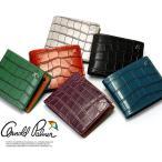 財布/メンズ/財布さいふサイフ/メンズ/二つ折り財布/メンズ財布