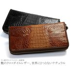 財布/メンズ/長財布/財布サイフさいふ/メンズ/クロコダイル/ラウンドファスナー