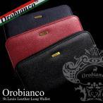 【Orobianco】 オロビアンコ 長財布 メンズ ラウンドファスナー ST.LOUIS レザー PVCコーティング 札入れ 小銭入れ カード入れ イタリア OB006