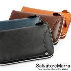サルバトーレマーラ/Salvatore Marra 長財布 ラウンドファスナー メンズ 本革カラーレザー ウォレット