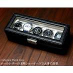 Watch Case - 時計ケース レザー 牛革 腕時計 ケース 時計ケース