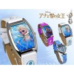 エントリーでP5倍 アナと雪の女王 グッズ 腕時計 革ベルト アナ エルサ オラフ キャラクター レディース キッズ  ディズニー FROZEN